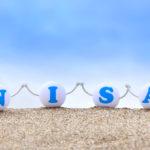 積立NISA(つみたてNISA)とは?メリット・デメリット・おすすめの証券口座を徹底解説!