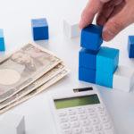SBI証券でつみたてNISAを始める7つのメリットと利用方法を解説
