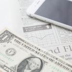 【徹底解説】アメリカ株(米国株)の購入方法(買い方)やお得な証券会社まとめ