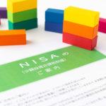 楽天証券でNISA・つみたてNISA口座を開設するならどっち?SBI証券とも比較