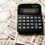 個人向け国債の資産運用におけるメリット・デメリットを解説します