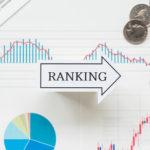 【2018年更新】おすすめETFは?分配金利回りランキングを徹底比較!